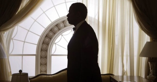 Forest Whitaker as Cecil Gaines in Lee Daniels' The Butler